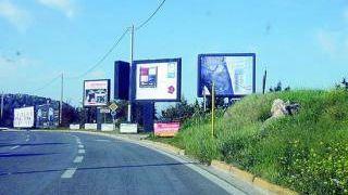 Πίζες δίπλα σε αυτοκινητόδρομο. (από patsis, 31/08/10)