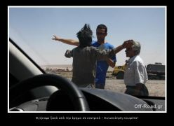 Από www.off-road.gr. (από patsis, 02/09/10)
