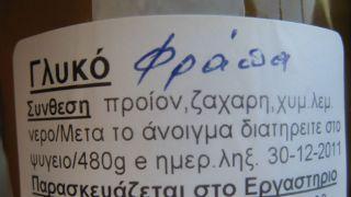 (από ironick, 04/09/10)