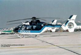 μπατσόπτερο τύπου EC-135 (από Pirate Jenny, 22/11/10)