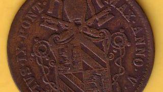 το χάλκινο νόμισμα του Βατικανού β\' όψη (από sstteffannoss, 24/11/10)