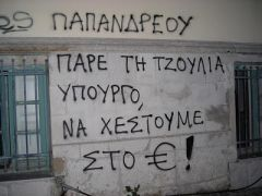 (από sstteffannoss, 05/11/10)