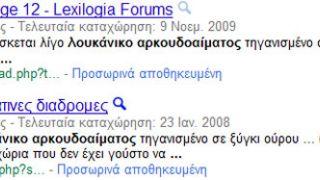 (από ironick, 30/01/11)