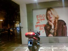 """""""580 ευρώ ρε μπάσταρδοι;"""" Οδός Σταδίου, Αθήνα. (από patsis, 19/03/11)"""
