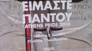 Γεια σου τσολιά μου κιετς. (από patsis, 19/03/11)
