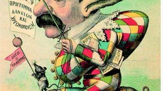 Γελοιογραφία της εποχής χρεωκοπίας Τρικούπη. Πόσο μοιάζει ο Threecup, με τον GAP; (από GATZMAN, 14/06/11)