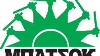 """Οταν οι αντιπρόσωποι """"στασιάζουν"""" εναντίον αυτών που αντιπροσωπεύουν τότε το ΠΑΣΟΚ->ΜΠΑΤΣΟΚ (από GATZMAN, 02/07/11)"""