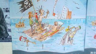 Φρικαρία 2011. (από patsis, 31/07/11)