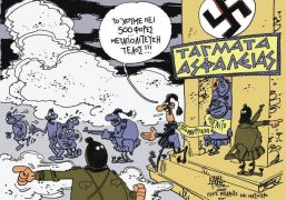Γιάννης Καλαϊτζής, στην Ελευθεροτυπία. (από patsis, 04/07/11)
