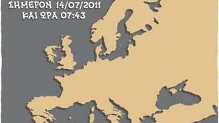 Γιόμισε ο τόπος ψωροκώσταινες (από GATZMAN, 14/07/11)