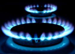 Πετρογκαζ(ι). Διατίθεται και με κόκκινη φλόγα, ανάλογα τα γούστα. (από ksekolliaris, 25/07/11)