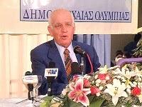 Ι Σκουλαρίκης (υπουργός του Ανδρέα).  (από GATZMAN, 02/07/11)