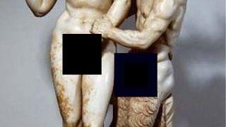 O Πάνας προκαλεί πανικό (από φονταμενταλιστικό σάη) (από Vrastaman, 09/08/11)