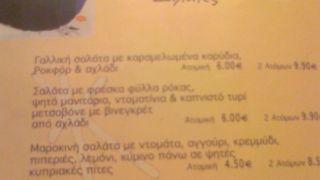(από patsis, 19/11/11)