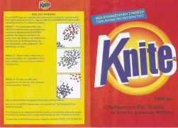 KNite - Με μπλε και κόκκινους ΜΑΤάδες (από Cunning Linguist, 12/12/11)
