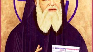 Αγιος Χαράτσιος ο εκκαθαριστικός.  (από GATZMAN, 10/02/12)