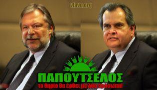Και εγέννετο Παππουτσέλος (από GATZMAN, 30/03/12)