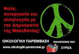 Μια από τις 12 συνιστώσες των συριζαίων (από Vrastaman, 15/05/12)