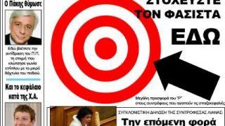 κανέλλη: την επόμενη φορά θα τον χτυπήσω με φρατζόλα (από salina, 09/06/12)