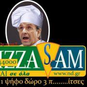 με 1 ψηφο, δώρο 3 π... τσες (από GATZMAN, 11/06/12)