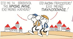 Κυκλοφορεί κι έτς (από sstteffannoss, 17/06/12)