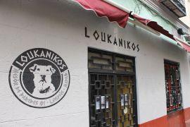 Ελληνικό εστιατόριο στη Μαδρίτη. (από Cunning Linguist, 23/06/12)
