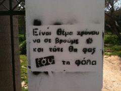 ...σε σένα (ναι, εσένα!) (από Vrastaman, 29/08/12)