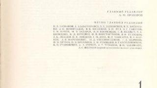 Ceci n\'est pas slang.gr (από Vrastaman, 14/08/12)