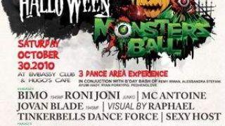 Τρομακτικό πάρτι Halloween, προσφορά των τσιγάρων Clas Menthol Mild (από Vrastaman, 19/11/12)