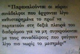 (από peregrine, 30/11/12)