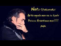 Από το νέτι (από Vrastaman, 04/11/12)
