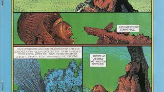 Ομίχλη, του Caza (Philippe Cazaumayou). Ένθετο 9 της Ελευθεροτυπίας, 2001. (από patsis, 07/11/12)