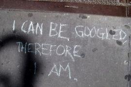Δεν γουγλίζομαι άρα είμαι ανύπαρκτος (με την καλή έννοια) (από Khan, 18/12/12)