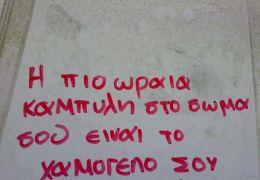 Αααα... :) (από Galadriel, 02/12/12)