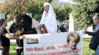 Η Μαριάννα Ντούβλη ως υπολοχαγός Νατάσσα (από Khan, 17/12/12)