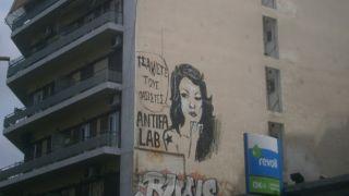 Φριάχνουν γαμώ τα γκραφιττι! (από σφυρίζων, 29/04/13)