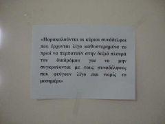 (από Kilerakias, 21/04/13)