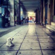 Αναρκούδωτη μοναξιά (από Khan, 19/09/13)
