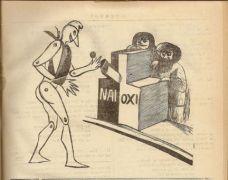 """Καλό βόλι σε εκλογές του 1899, από τον """"Ρωμιό"""" του Σουρή. (Από το σάιτ του Ν. Σαραντάκου) (από Khan, 09/11/13)"""