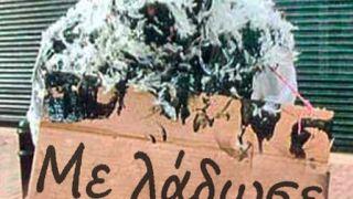 Πισσοκόκκαλης (από σφυρίζων, 29/11/13)