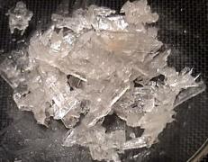 κρυσταλλική μεθαμφεταμίνη  (από sstteffannoss, 02/11/13)