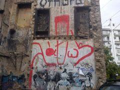 Σήριαλ ανορθογραφιστής της Αθήνας (από Khan, 29/12/13)