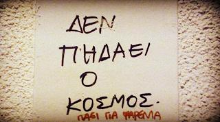 (από Khan, 21/01/14)