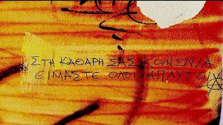 (από Khan, 28/01/14)