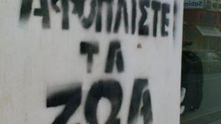 (από xalikoutis, 08/02/14)
