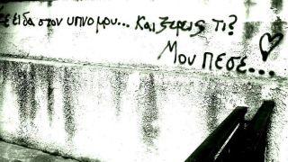 (από Khan, 12/02/14)