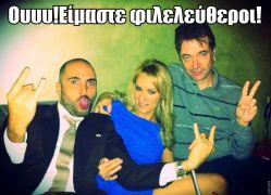 Φιλελέρα made in Greece (από Khan, 19/03/14)