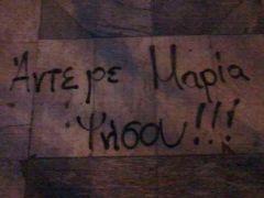 (από Khan, 04/03/14)