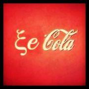 Πιες μια ΞεCola (από Khan, 01/04/14)