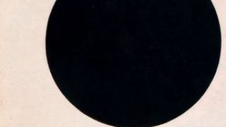 """""""Ο μαύρος ήλιος"""", έργο του Kazimir Malevich, το αναλύει η Julia Kristeva στο ομώνυμο βιβλίο της για την μελαγχολία και την κατάθλιψη, με αφορμή την ποίηση του Gérard de Nerval, και σε σχέση με την κατάσταση να είσαι άμανος, όπως ο Γάλλος ποιητής (από Khan, 15/04/14)"""
